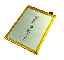 【XperiaZ5Premium】エクスぺリアZ5Premium内蔵互換バッテリーSO-03HLIS1605ERPC【スマホ修理交換用パーツ】【メール便なら送料無料】