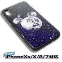iPhoneSE2 Xs ケース ハート 月 犬 保護カバー 動物 8 X 7 6s Plus かわいい ポップ エナメル【メール便なら送料無料】 1