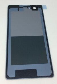 【SONYXPERIAZ1CompactZ1f】バックパネルピンクエクスぺリア背面ガラスパネル交換用パーツ【SO-02FD5503】