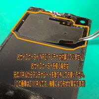 【SONYXPERIAZ2】バックパネルパープルエクスぺリア修理用背面ガラスパネル交換用パーツ【SO-03F】