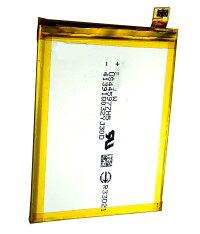 【XperiaZ5】エクスぺリアZ5内蔵互換バッテリーSO-01HSOV32501SOLIS1593ERPC【スマホ修理交換用パーツ】