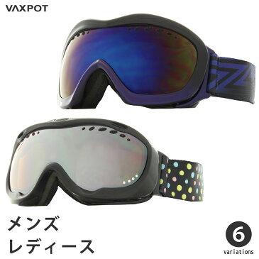 【送料無料】スノーボード スキー ゴーグル レディース メンズ スノーボードゴーグル スキーゴーグル VAXPOT(バックスポット) ゴーグル スノーボード VA-3608【ダブルレンズ ミラーレンズ 球面レンズ 曇り止め くもりどめ UVカット スノボ】[返品交換不可]