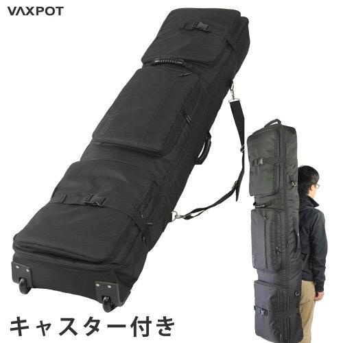 スノーボード ボードケース キャスター 付き 大容量収納 VAXPOT(バックスポット) スノ...