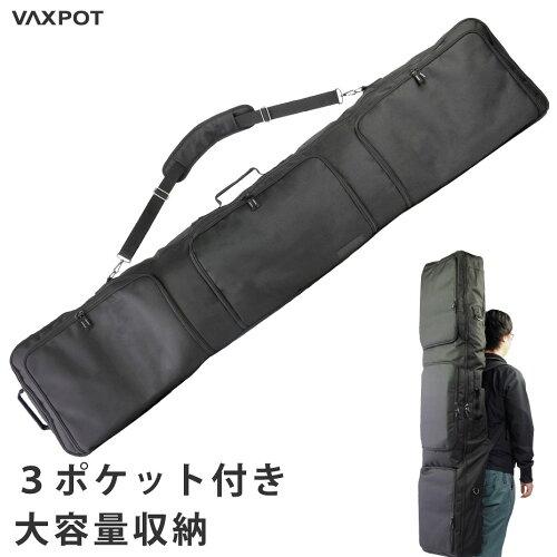 スノーボード ボードケース 大容量収納 VAXPOT(バックスポット) スノーボードケース V...