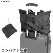 折りたたみ スポット トラベルサブバッグ スーツケース キャリー ハンドル キャリーオンバッグ トートバッグ 持ち込み コンパクト