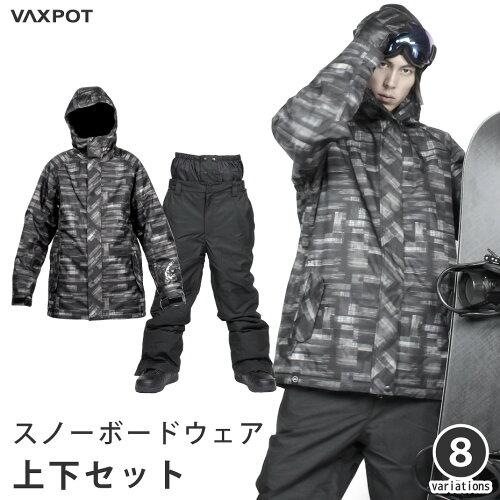 スノーボードウェア メンズ 上下 セット VAXPOT(バックスポット) スノーボード ウェア...