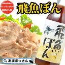 ゆず ポン酢 レシピ