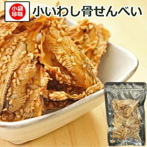 [食べるカルシウム]いわしの骨せんべい36g あまぶっさん そのまま食べれるカルシウムっ!お子様のお菓子 お酒の おつまみとしても人気の小袋タイプ ビール 洋酒 焼酎 日本酒にもあて 隠岐