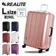 【SALE】スーツケース 67cm 軽量 大型 LLサイズ無料受託手荷物最大サイズ 総外寸MAX157cmsiffler シフレ 1年保証付 AMC0001