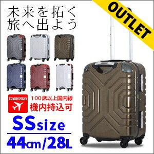 【訳ありアウトレット】スーツケース SSサイズ機内持ち込み可 44cm 小型 グリップマスター搭載シフレ ESCAPE'S B5225T