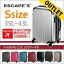 【アウトレット】スーツケース 小型 軽量 Sサイズ機内持ち込み可 拡張機能付 キャリーケース キャリーバッグシフレ エスケープ ESC2007 48cm