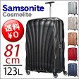 【1/24(火)9:59まで全品ポイント10倍】サムソナイト コスモライト スーツケース 2016NEWモデル81cm 大型 LLサイズ 大容量 キャリーケースSamsonite CosmoliteSpinner3.0 V22307 73352