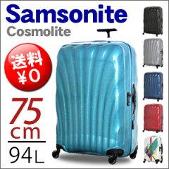 ダイヤル錠タイプ(付属の鍵ナシ)スーツケース キャリーバッグ キャリーケース 旅行がばんSamson...