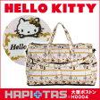 ボストンバッグ 修学旅行 レディースハローキティ Hello kitty ショルダーバッグ 折りたたみハピタス シフレ H0004 大型