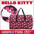 ボストンバッグ 修学旅行 レディース 2泊ハローキティ Hello kitty ショルダーバッグ 折りたたみハピタス シフレ H0004 大型
