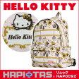 ハローキティ Hello kitty リュック大容量 レディース キッズ リュックサック デイパックハピタス シフレ HAP0092