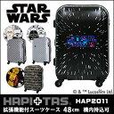 【2/2(火)9:59までポイント5倍】スーツケース STAR WARS スター・ウォーズ48…