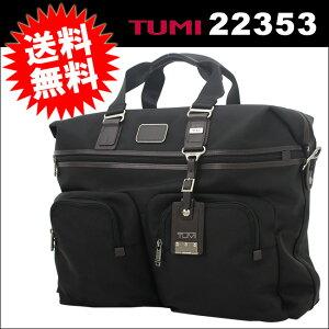 TUMI 22353 HKH ヒッコリー トゥミ Alpha ケスラー ラージ・ダッフルメンズ…
