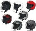 【2XS?3XL】Z1R ゼットワンアール Ace Helmet ジェットヘルメット ツーリング にも バイク 大きいサイズ 小さいサイズ あり 人気モデル アウトレット エース XXS?XXXL【黒】【白】【赤】【銀】【赤紫】【濃銀】【艶消黒】【AMACLUB】