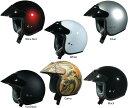 車・バイク & パーツ通販専門店ランキング11位 AFX エーエフエックス FX-75 Helmet ジェットヘルメット オープンフェイス ツーリング...