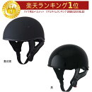 helmet-fly-375-solid-13y