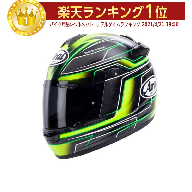 バイク用品, ヘルメット SALE Arai Chaser-V Electric Helmet 2014 AMACLUB