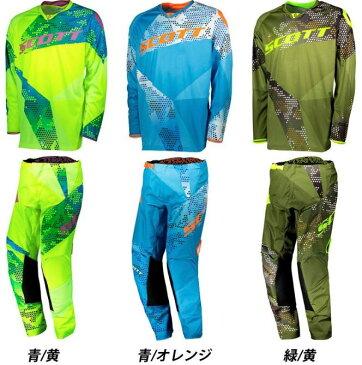 【子供用】Scott スコット 350 S18 Race jersey kids モトクロス オフロード ウェア 上下セット レース 【青/オレンジ】【緑/黄】【AMACLUB】