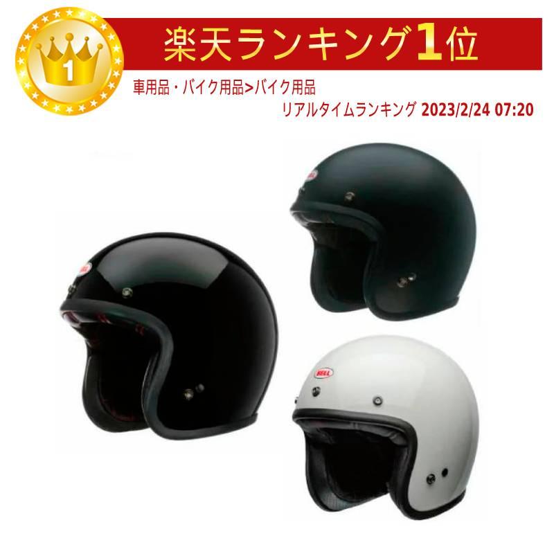 バイク用品, ヘルメット Bell Custom 500 Solid Helmet
