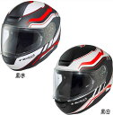 Held ヘルド Held by Schuberth H-R...