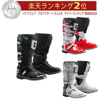 boots-gaerne-fastback-endurance