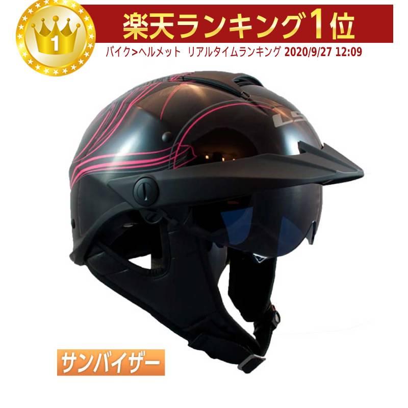 バイク用品, ヘルメット LS2 OFF397 REBELLION WHEELS AND WINGS 2019 ()(AMACLAB)