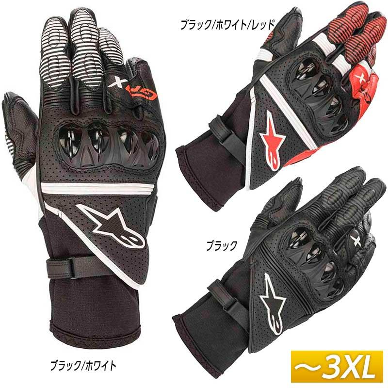 【3XLまで】Alpinestars アルパインスター GP X V2 ライディンググローブ ライダー バイク ツーリング レーシング ストリート タッチスクリーン 夏 サマー かっこいい アウトレット(ブラック/ホワイト)(ブラック/ホワイト/レッド)(ブラック)(AMACLUB)