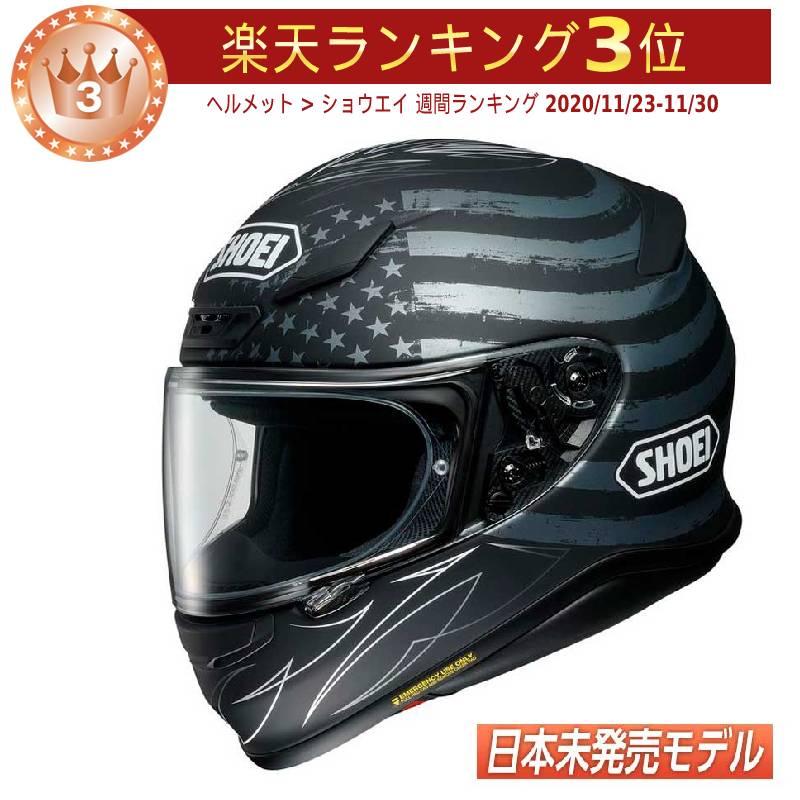 バイク用品, ヘルメット 1185()5SHOEI RF-1200 DEDICATED Z-7 (TC5MATTE)(AMACLUB)