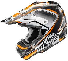 helmet-arai-mz-v-speedy