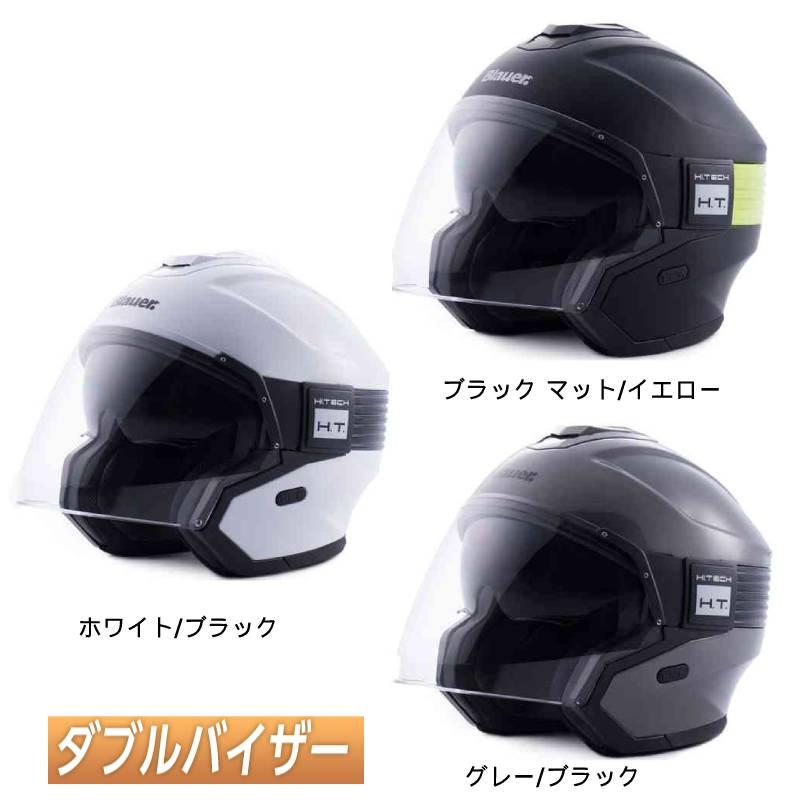 \2000円引+D会員は実質5%off★4/18(日)エントリー/Blauer ブラウアー Hacker ジェットヘルメット サンバイザー ライダー バイク ツーリングにも かっこいい おすすめ (AMACLUB)画像