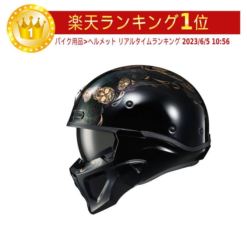 バイク用品, ヘルメット Scorpion EXO Covert X Kalavera Helmet (AMACLUB)