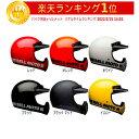 Bell ベル Moto-3 Classic モトクロスヘル...