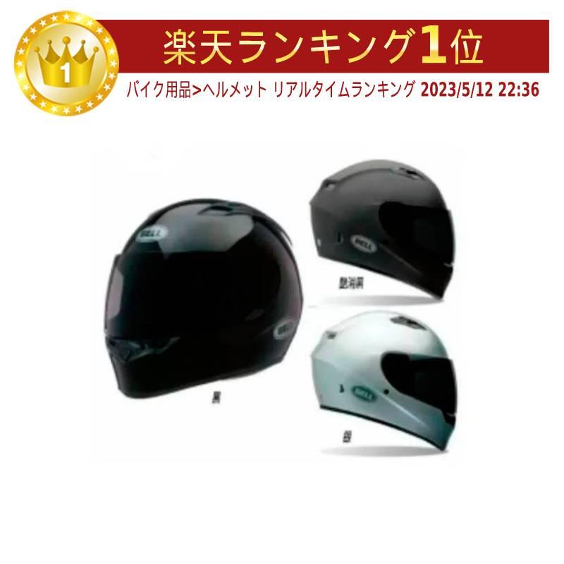 バイク用品, ヘルメット 810()30SALE Bell QUALIFIER Helmet