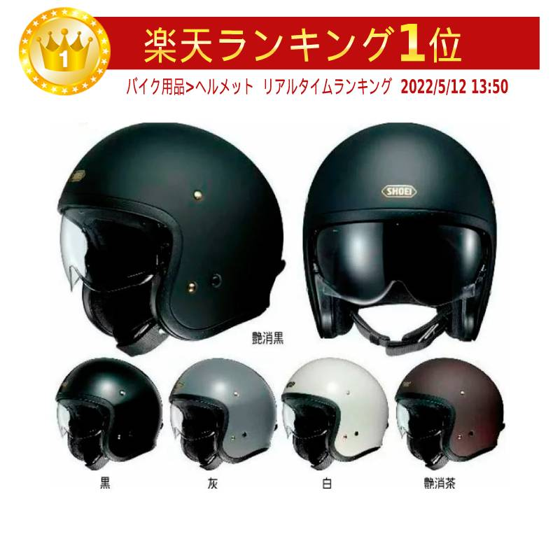 バイク用品, ヘルメット SHOEI J.O Jet Helmet AMACLUB