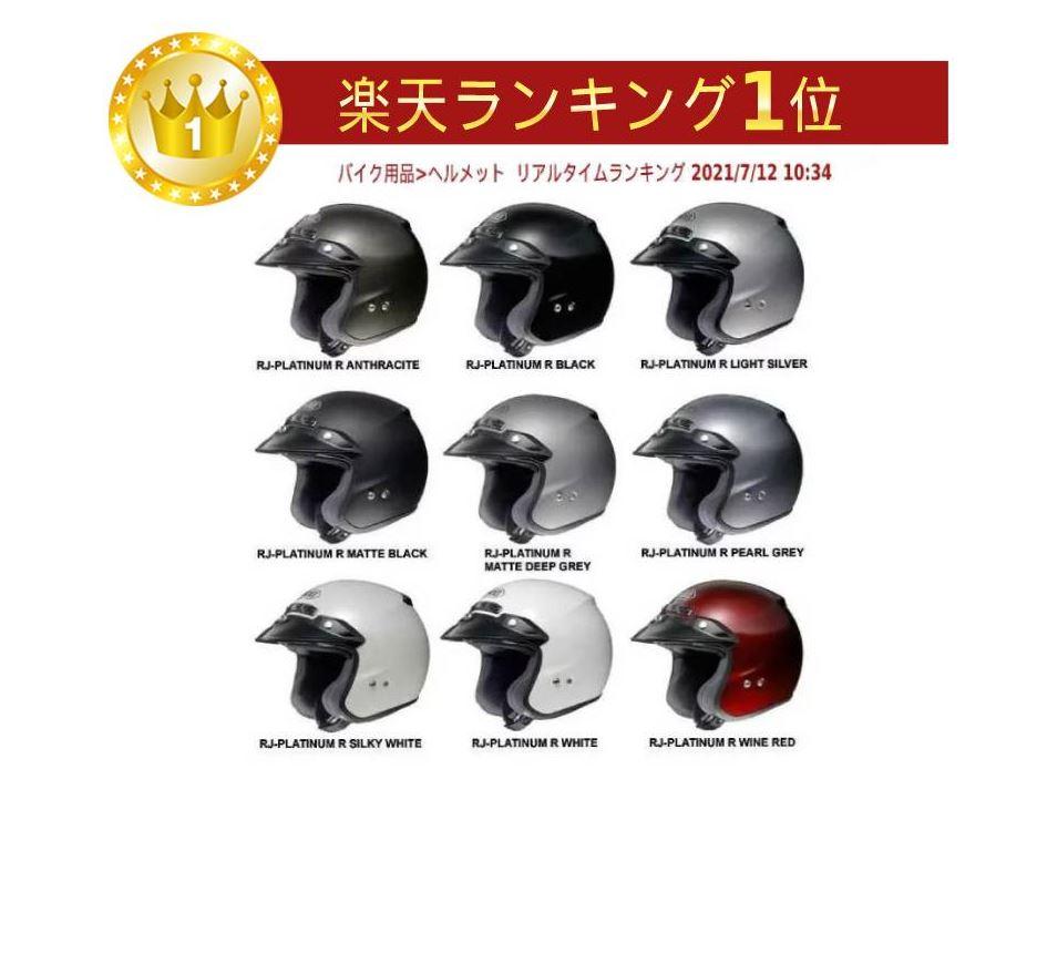 バイク用品, ヘルメット SHOEI RJ Platinum-R Helmet 1 AMACLUB (Vol.14)