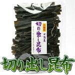 カルシウム、食物繊維たっぷり自然派健康食品、国内産こんぶ、北海道産昆布