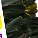 国内産昆布、食物繊維、ミネラルたっぷり「北海道産 切り出し昆布大 200g」 3