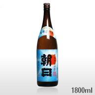 奄美黒糖焼酎朝日25度1.8L