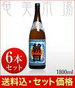 【朝日30度1800ml【6本セット】あさひ奄美黒糖焼酎朝日酒造 送料込み セット価格