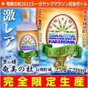 奄美黒糖焼酎里の曙奄美の杜長期貯蔵25度720ml シーカヤックマラソン記念ボトル