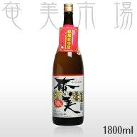 奄美黒糖焼酎奄美30度1.8L