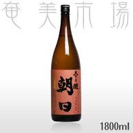 奄美黒糖焼酎壱乃醸朝日1.8L