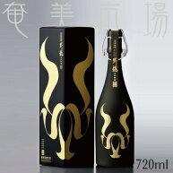 奄美黒糖焼酎【三種の神氣】昇龍30度(金ラベル)原田酒造
