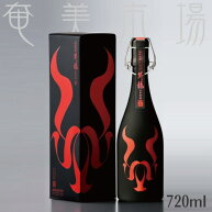 奄美黒糖焼酎【三種の神氣】昇龍40度(赤ラベル)原田酒造