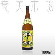 奄美黒糖焼酎喜界島20度1.8L